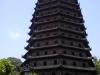 Pagoda delle sei armonie